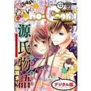 Sho-Comi 2019年12号(2019年5月20日発売)(小学館) [電子書籍]