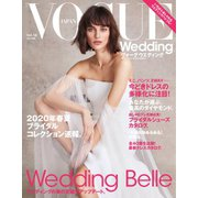 VOGUE Wedding(ヴォーグウェディング) Vol.14(コンデナスト・ジャパン) [電子書籍]