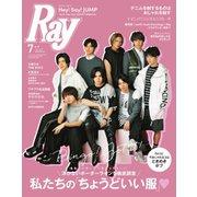 Ray 2019年7月号(主婦の友社) [電子書籍]