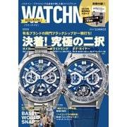 WATCH NAVI(ウォッチナビ) 7月号2019Summer(学研プラス) [電子書籍]
