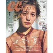 CanCam(キャンキャン) 2019年7月号(小学館) [電子書籍]