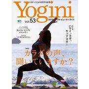 Yogini(ヨギーニ) (Vol.53)(エイ出版社) [電子書籍]