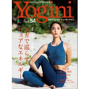 Yogini(ヨギーニ) (Vol.54)(エイ出版社) [電子書籍]