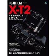 FUJIFILM X-T2 PERFECT BOOK(ヘリテージ) [電子書籍]