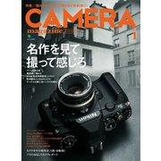 CAMERA magazine 2014.1(ヘリテージ) [電子書籍]