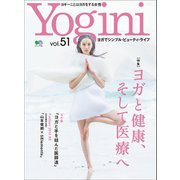 Yogini(ヨギーニ) (Vol.51)(エイ出版社) [電子書籍]