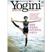 Yogini(ヨギーニ) (Vol.1)(エイ出版社) [電子書籍]