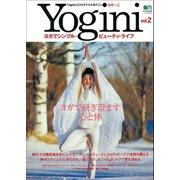 Yogini(ヨギーニ) (Vol.2)(エイ出版社) [電子書籍]