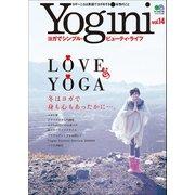 Yogini(ヨギーニ) (Vol.14)(エイ出版社) [電子書籍]