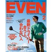 EVEN 2015年2月号 Vol.76(エイ出版社) [電子書籍]