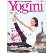 Yogini Vol.47(エイ出版社) [電子書籍]