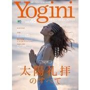 Yogini Vol.48(エイ出版社) [電子書籍]