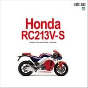 Honda RC213V-S(エイ出版社) [電子書籍]
