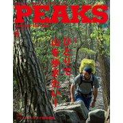 PEAKS 2016年6月号 No.79(エイ出版社) [電子書籍]