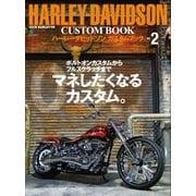 HARLEY-DAVIDSON CUSTOM BOOK Vol.2(エイ出版社) [電子書籍]