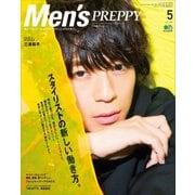 Men's PREPPY 2017年5月号(ヘリテージ) [電子書籍]