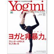 Yogini(ヨギーニ) (2018年11月号 Vol.66)(エイ出版社) [電子書籍]