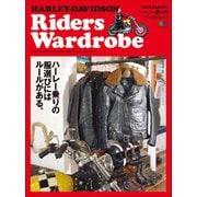 HARLEY-DAVIDSON Riders Wardrobe(エイ出版社) [電子書籍]