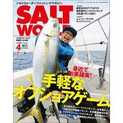 SALT WORLD 2019年4月号 Vol.135(エイ出版社) [電子書籍]