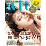 with 2019年 7月号(講談社) [電子書籍]