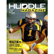 HUDDLE magazine(ハドルマガジン) 2019年6月号(ハドル) [電子書籍]