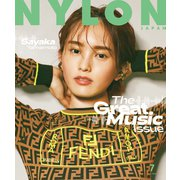 NYLON JAPAN 2019年7月号(カエルム) [電子書籍]