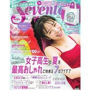 Seventeen(セブンティーン) 7月号(集英社) [電子書籍]