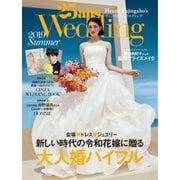 25ans Wedding ヴァンサンカンウエディング 2019 Summer(ハースト婦人画報社) [電子書籍]