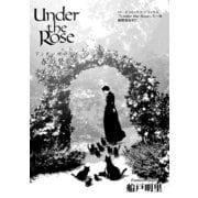 Under the Rose 春の賛歌 第37話 #4 【先行配信】(幻冬舎コミックス) [電子書籍]