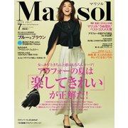 marisol(マリソル) 7月号(集英社) [電子書籍]