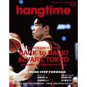 hangtime Issue.012(芸文社) [電子書籍]