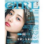 andGIRL(アンドガール) 2019年7月号(エムオン・エンタテインメント) [電子書籍]