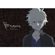 B: The Beginning アートワークス(パイ インターナショナル) [電子書籍]