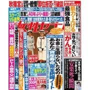 週刊女性セブン 2019年6月27日号(小学館) [電子書籍]