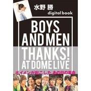 水野 勝デジタル版 BOYS AND MEN THANKS! AT DOME LIVE(講談社) [電子書籍]