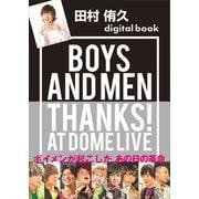 田村侑久デジタル版 BOYS AND MEN THANKS! AT DOME LIVE(講談社) [電子書籍]