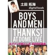 土田拓海デジタル版 BOYS AND MEN THANKS! AT DOME LIVE(講談社) [電子書籍]