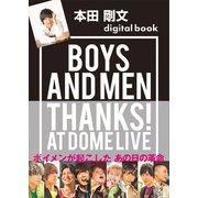 本田剛文デジタル版 BOYS AND MEN THANKS! AT DOME LIVE(講談社) [電子書籍]
