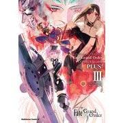 Fate/Grand Order コミックアラカルト PLUS! III(KADOKAWA) [電子書籍]