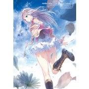 ルルアのアトリエ ~アーランドの錬金術士4~ 公式ビジュアルコレクション(KADOKAWA Game Linkage) [電子書籍]