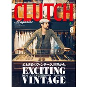 CLUTCH Magazine Vol.68(ヘリテージ) [電子書籍]