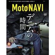 MOTO NAVI No.101 2019 August(ボイス・パブリケーション) [電子書籍]