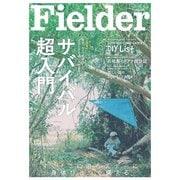 Fielder vol.46(笠倉出版社) [電子書籍]