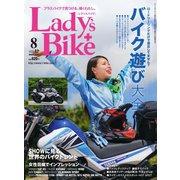 L+bike(レディスバイク) No.82(クレタパブリッシング) [電子書籍]