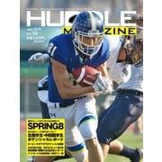 HUDDLE magazine(ハドルマガジン)  2019年7月号(ハドル) [電子書籍]
