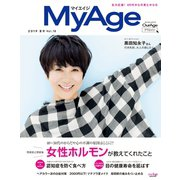 MyAge 2019 Summer(集英社) [電子書籍]