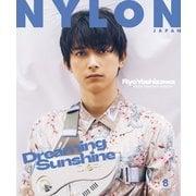 NYLON JAPAN 2019年8月号(カエルム) [電子書籍]