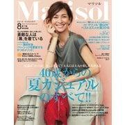 marisol(マリソル) 8月号(集英社) [電子書籍]