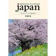 CONNECTING YOU TO WONDERLANDS japan 日本語版(まむかいブックスギャラリー) [電子書籍]