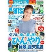 KansaiWalker関西ウォーカー 2019 No.16(KADOKAWA) [電子書籍]